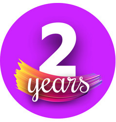 purple two years greeting card with colorful brush vector image