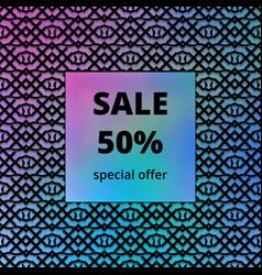 Vintage offer template background vector