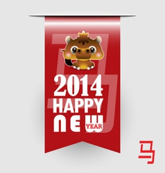 2014 Chinese Lunar New Year of the Horse Zodiac vector image vector image