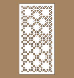 arabic islamic decorative wall screen panel vector image