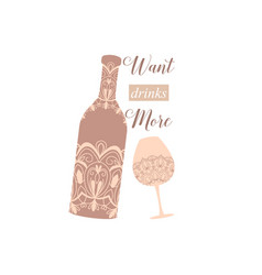 Bottle and glass for amarula and beer vector