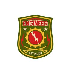 Engineer battalion squadron chevron fixing repair vector