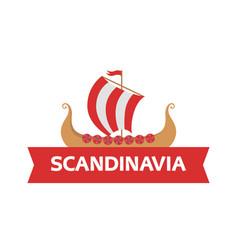 flat logo emblem with scandinavian drakkar vector image
