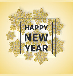 happy new year inscription in square frame text vector image