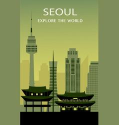 seoul city silhouette vector image