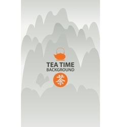 Tea restaurant to the Japanese or Chinese dishes vector