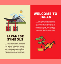 Welcome to japan vertical travel agency brochures vector