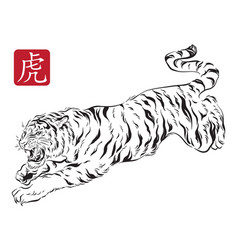 jumping tiger in calligraphy style vector image vector image