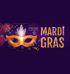 mardi gras carnival flyer template with mask vector image