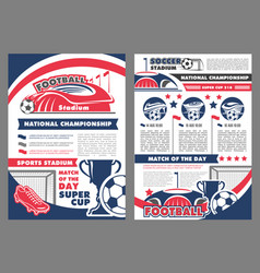Poster for soccer football championship vector