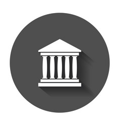 bank building icon in flat style museum with long vector image