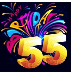 Fireworks Happy Birthday with a gold number 55 vector
