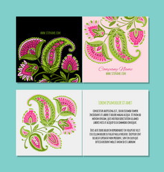 greeting cards design floral background vector image
