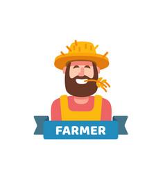 Happy cute farmer vector