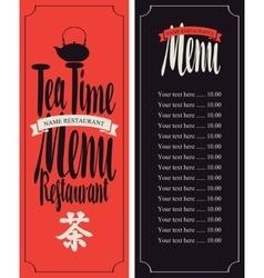 Menu tea with hieroglyph vector image