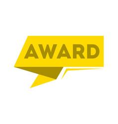 Award ribbon banner in flat style vector