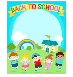 cute multiracial children joyful at school vector image