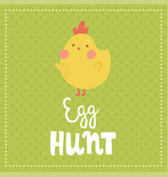 egg hunt card vector image
