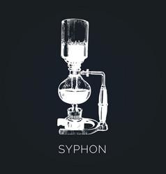 syphon hand sketched maker vector image