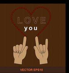 Heart LOVE you vector image