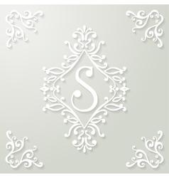 Logo template flourishes calligraphic elegant vector image