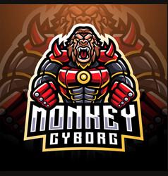 Monkey cyborg esport mascot logo vector