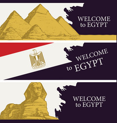 Travel banners with words welcome to egypt vector