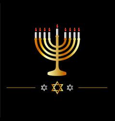 happy hanukkah symbol- jewish holiday celebration vector image
