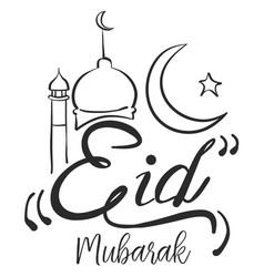 Hand draw eid mubarak style vector