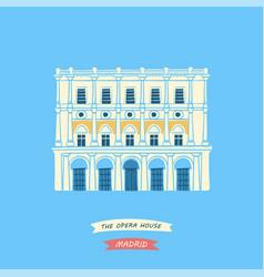 major opera house vector image
