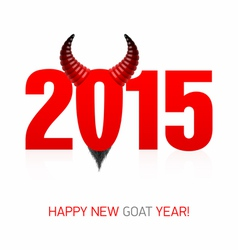 Happy new goat year card vector image