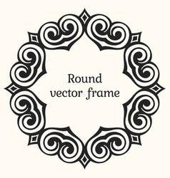 elegant luxury frame vector image