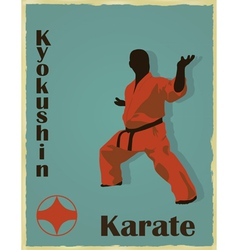 The old image of the man of the engaged karate vector image