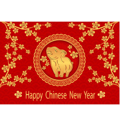2019 sign of the zodiac greeting inscription with vector image