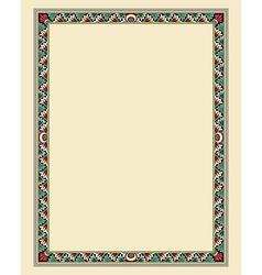 arabesque border frame vector image