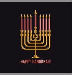 Bronze hanukkah menorah with burning candles vector