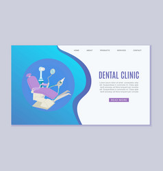 Dental clinic web template vector