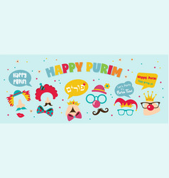 Happy purim party set - photobooth props vector