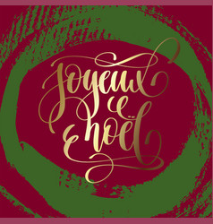 joyeux noel - merry christmas in french language vector image