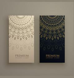 Mandala card design with ornamanetal decoration vector