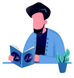Read quran vector