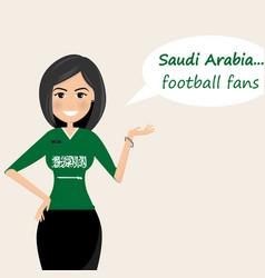 Saudi arabia football fanscheerful soccer fans vector