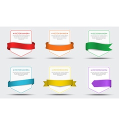 set white banners with ribbon vector image