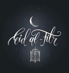 Eid al-fitrarabic translation of the calligraphic vector