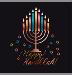 jewish holiday hanukkah vector image