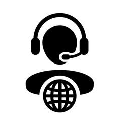 Business service icon male customer care person vector