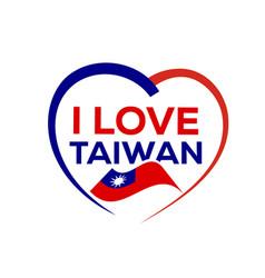 i love taiwan vector image
