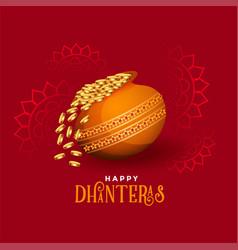 Kalash with golden coins happy dhanteras festival vector
