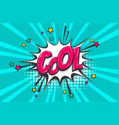 cool pop art comic book text speech bubble vector image