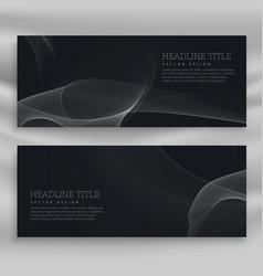 Dark professional banner template vector